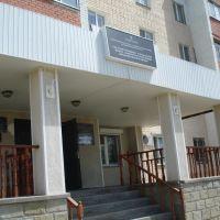Центр занятости населения, Строитель