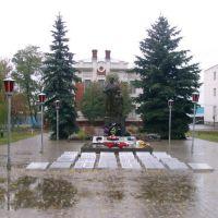 Мемориал в поселке Чернянка, Чернянка