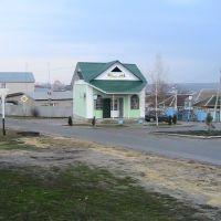 Чернянка ул.Ломоносова, Чернянка