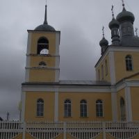 Белая Березка Церковь, Белая Березка