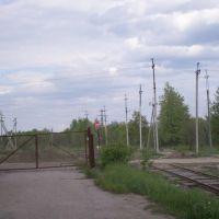 Поезда не ходят здесь, Большое Полпино
