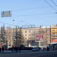 Митинг КПРФ, Брянск