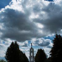 Покровская гора, Брянск