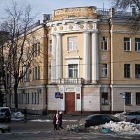 Кооперативный техникум, Брянск