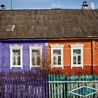 Яркий домик, Бытошь