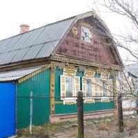 une suberbe maison, Вышков