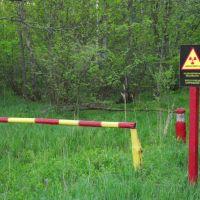 Радиация, Вышков