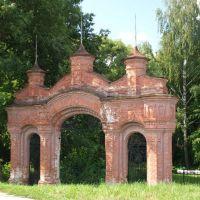 Просто ворота / Simply Gate, Вышков