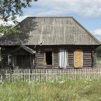 The Old Village, Жирятино
