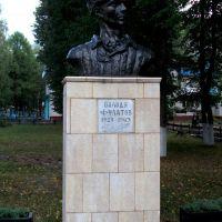 Володя Филатов, Жуковка