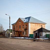 Заброшенный дом, Ивот