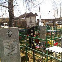 Карачев Кладбище, Карачев