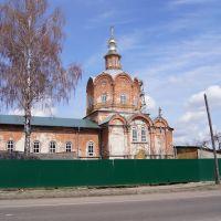 Церковь, Карачев
