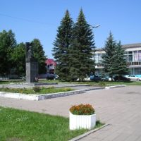 Центральная площадь, Клетня