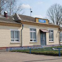 Вокзал, Климово