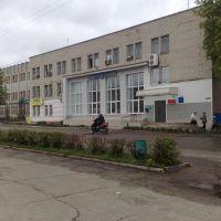 Почта России, Климово