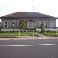 Климовский музей, Климово