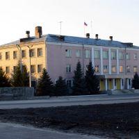 Климовская районная администрация, Климово