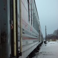 Klimovo Train to Moscow, Климово