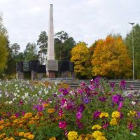 Памятник 706 прод отряду, Клинцы