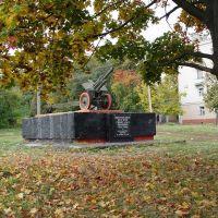 Памятник артиллеристам на старом месте, Клинцы