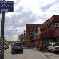 Pochep. Bryansk region, Кокаревка