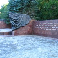 """Мемориальный комплекс """"Партизанская поляна"""" / Partisan Memorial Complex, Кокаревка"""