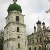 Свято-Троицкий монастырь.Севск, Кокаревка