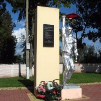 Памятник павшим подпольщикам группы доктора Павла Незымаева 1, Комаричи