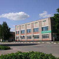 Здание сбербанка, Красная Гора