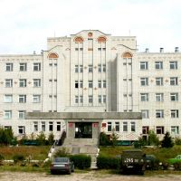 Красногорская ЦРБ, Красная Гора