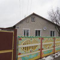 Oktyabrskaya, 30, Красная Гора
