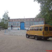 Автовокзал, Мглин