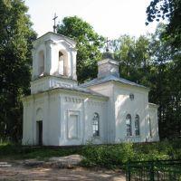 Часовня на мглинском кладбище, Мглин