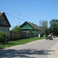 Mglin. Kirov street, Мглин