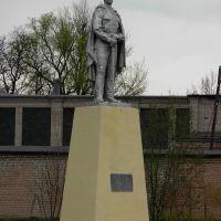 Памятник солдату ВОВ, Новозыбков
