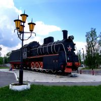 Наш паровоз...  Our locomotive..., Новозыбков
