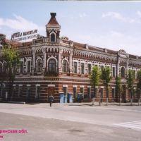 Дом Певзнера (1884), Новозыбков