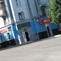 Площадь Октябрьской Революции, Новозыбков, Новозыбков