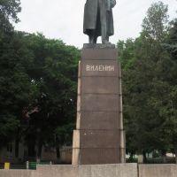 памятник В. И. Ленину, Новозыбков, Новозыбков