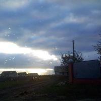 Окраина, Погар