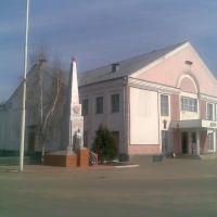 Дом Культуры - город Погар. (на Пожарской Площади), Погар