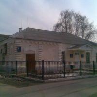 Пенсионный Фонд РФ. - г.Погар, Погар
