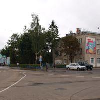 Площадь и улица Октябрьская / The Square and Oktyabrskaya Street, Погар