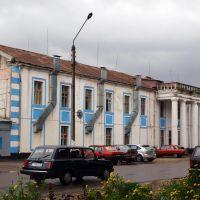 Сигарная фабрика / The Cigar Factory, Погар