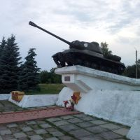 The Monument by Great Patriotic War in Pogar, Bryansk district, Russia., Погар