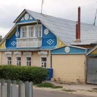 Красивый дом, Погар