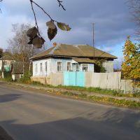 Красноармейская улица, Почеп