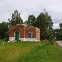 Анисово Городище., Рогнедино