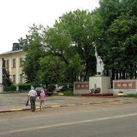 Russia Spas-Demensk, Рогнедино